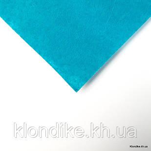 Фетр листовой, полиэстер, 20×30 см, Цвет: Голубой