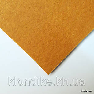 Фетр листовой, полиэстер, 20×30 см, Цвет: Горчичный