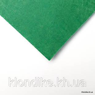 Фетр листовой, полиэстер, 20×30 см, Цвет: Зелёный