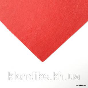 Фетр листовой, полиэстер, 20×30 см, Цвет: Красный