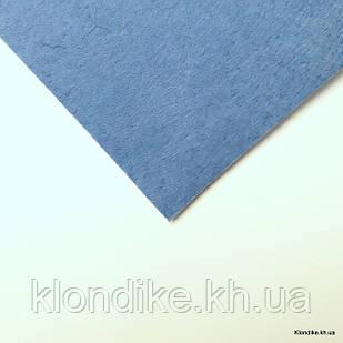 Фетр листовой, полиэстер, 20×30 см, Цвет: Небесно-голубой