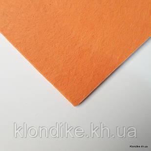 Фетр листовой, полиэстер, 20×30 см, Цвет: Оранжевый