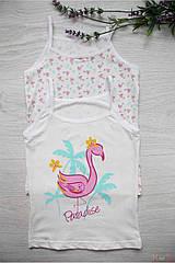 """ОПТОМ Набор майка 3шт. """"Фламинго"""" для девочки 11-12 лет (11-12 лет)  Luxxa 3037166057279"""