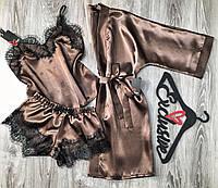 Атласный комплект халат+пижама с кружевом.