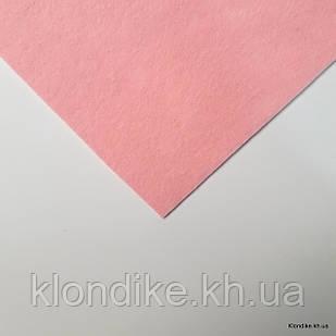 Фетр листовой, полиэстер, 20×30 см, Цвет: Розовый