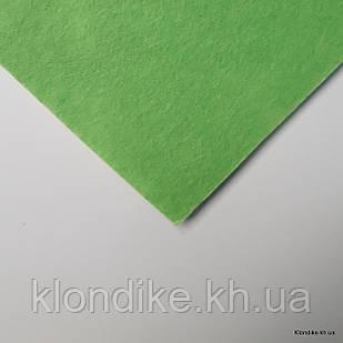 Фетр листовой, полиэстер, 20×30 см, Цвет: Салатовый