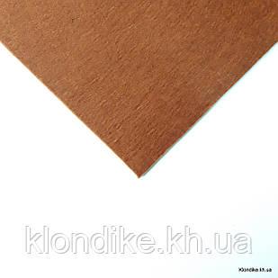 Фетр листовой, полиэстер, 20×30 см, Цвет: Светло-коричневый