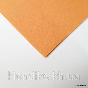 Фетр листовой, полиэстер, 20×30 см, Цвет: Светло-оранжевый