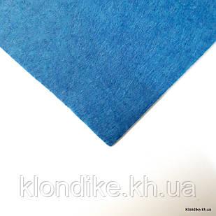 Фетр листовой, полиэстер, 20×30 см, Цвет: Светло-синий