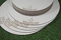 Подложка/подставка кондитерская под торт, диаметр 30см