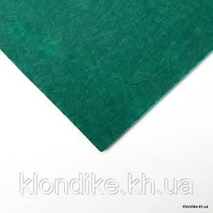 Фетр листовой, полиэстер, 20×30 см, Цвет: Тёмно-зелёный