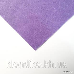 Фетр листовой, полиэстер, 20×30 см, Цвет: Фиолетовый