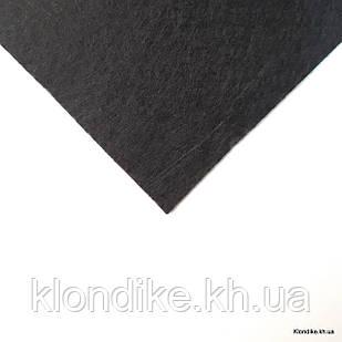 Фетр листовой, полиэстер, 20×30 см, Цвет: Черный
