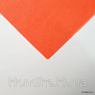 Фетр листовой, полиэстер, 20×30 см, Цвет: Ярко-оранжевый