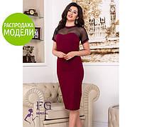 """Вечернее женское платье """"Мишель""""  Распродажа"""