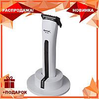 Профессиональная машинка для стрижки Gemei GM 725 | триммер для усов и бороды