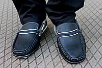 Модные подростковые мокасины для школы