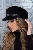 Женский картуз, кепи, фуражка с козырьком хит сезона 2020,модель Блеск