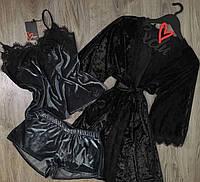 Велюровый набор пижама с халатом 082-038.