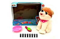 Интерактивная собака CHUANG TOYS Flush Dog с аксессуарами Бежевый (TOY-58105)