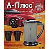 Чайник електричний автомобільний від прикурювача А-Плюс ЄК 1518 Чорний, фото 4