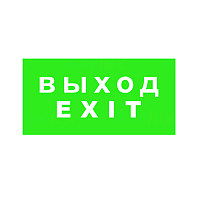 Эвакуационный знак Kanlux PICTO ONTEC S TMP50 (27524)