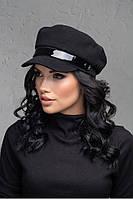 Женский картуз, кепи, фуражка с козырьком хит сезона 2020,модель Шайла, фото 1