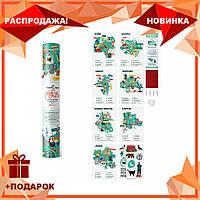 Скретч Карта Мира Travel Map ® Моя Рідна Україна   карта путешествий   карта желаний   оригинальный подарок