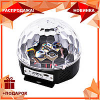 Светомузыка диско шар Magic Ball Music MP3 плеер с bluetooth | блютуз дискошар