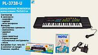Детский электронный синтезатор