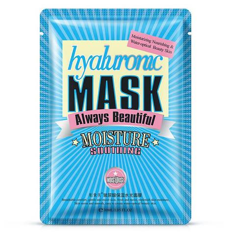 Тканевая маска для лица с гиалуроновой кислотой Bioaqua Hyaluronic Mask Always Beautiful 30 г, фото 2