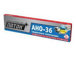 Электроды АНО-36 Патон 3.0 мм., 5 кг.