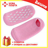 Спа гелевые носочки для педикюра c маслом жожоба Spa Gel Socks увлажняющие носки для ног, фото 1