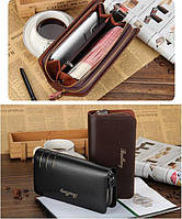 Мужской кошелек портмоне-клатч Baellerry Casual S6111