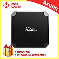 Смарт ТВ Приставка TV-BOX X96 2GB/16GB Android | медиаплеер | телевизионная приставка | ТВ бокс