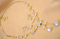 """Набор ожерелья и серьги """"Нежность"""""""
