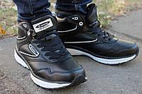 Стильные кроссовки подростковые