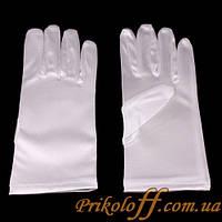 Перчатки белые, короткие