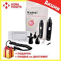 Триммер универсальный гигиенический 3 в 1 Kemei BMQ-KM 309 | бритва для носа и ушей, фото 1