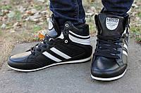 Комфортные кроссовки для подростков