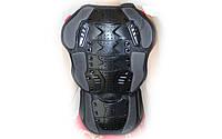 Мотозащита спины с поясничной опорой MS-4534-L (PL, пластик, PVC, р-р L,M,XL, черный)