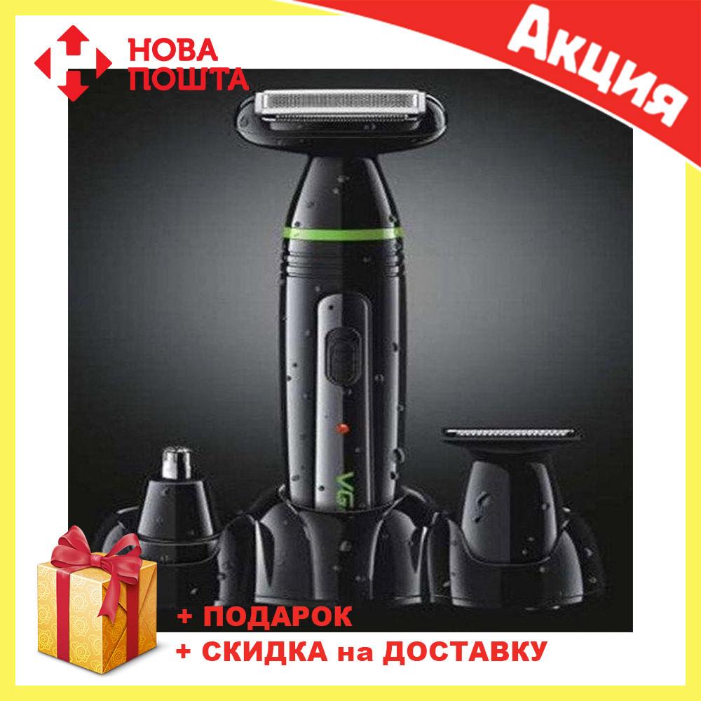 Профессиональная машинка для стрижки волос с насадками VGR V-016 | триммер для волос | бoдигpумep