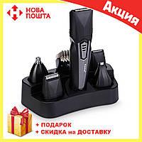 Профессиональная машинка для стрижки волос 8 в 1 Kemei LFQ-KM-640 | триммер для волос, фото 1