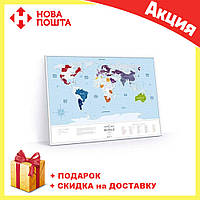 Скретч Карта Мира Travel Map ® Silver  карта путешествий   карта желаний   оригинальный подарок