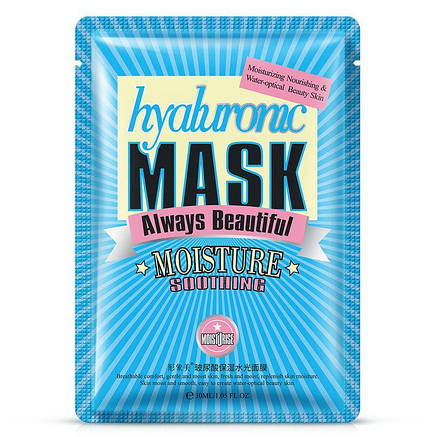 Тканевая маска для лица с гиалуроновой кислотой Bioaqua Hyaluronic Mask Always Beautiful 30 г - 5 шт, фото 2