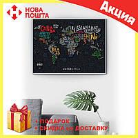 Скретч Карта Мира Travel Map ® LETTERS World   карта путешествий   карта желаний   оригинальный подарок, фото 1