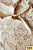 Ткань для штор Shani 611270, фото 5