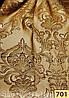 Ткань для штор Shani 611270, фото 7
