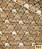 Ткань для штор Shani 611295, фото 3