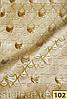 Ткань для штор Shani 611295, фото 4